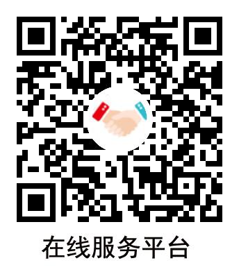 昆明阿笨科技有限公司 云办公小程序