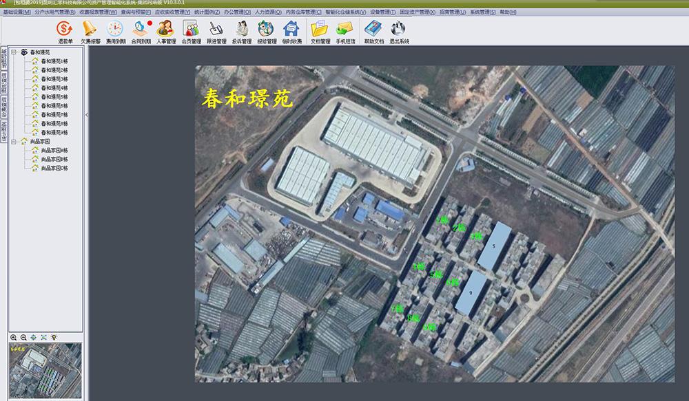 晋宁春和璟苑公租房项目签约包租婆公租房管理系统