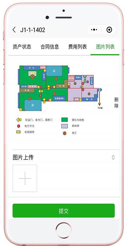云办公管理平台小程序(手机移动管理端)