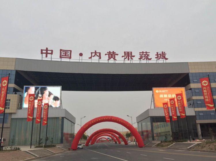河南内黄果蔬城签约包租婆市场租赁管理系统