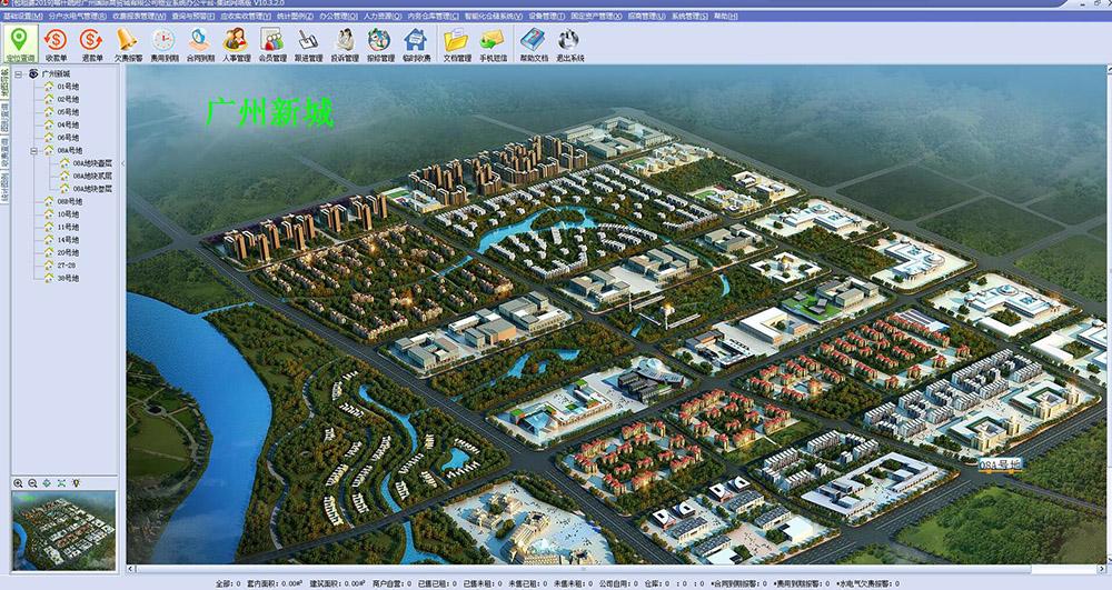 喀什疏附广州国际商贸城有限公司签约包租婆市场管理软件