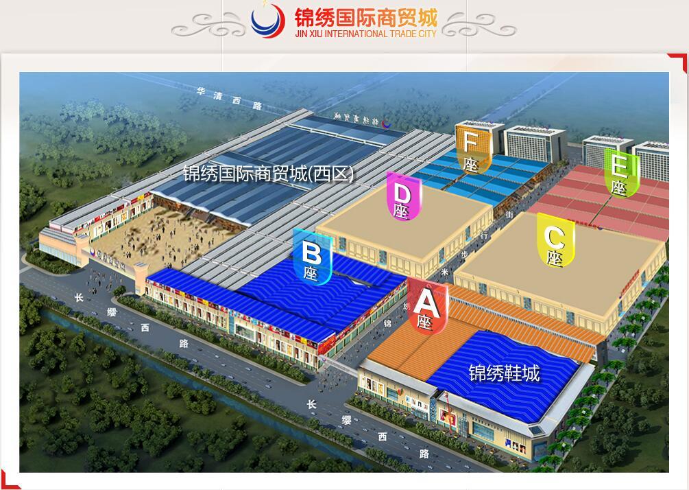 锦绣国际商贸城有限公司再次签约包租婆商业租赁管理系统
